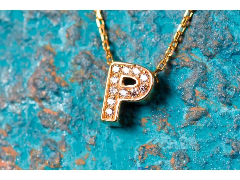 Bijuterii aur online - Lantisor dama din aur 14K galben initiala P zirconia